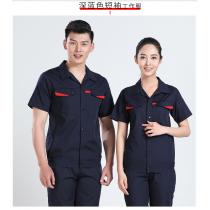 工作服病情、工程服短袖270